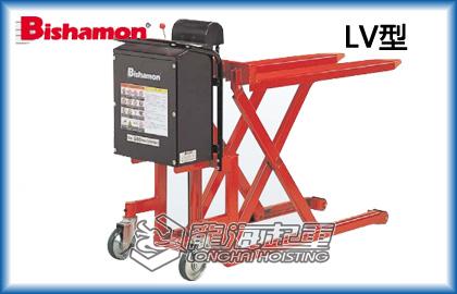bishamon电动液压升降机图片