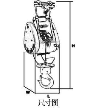 进口DU-230A小金刚提升机尺寸图