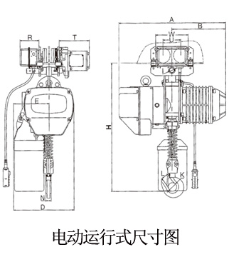 龙升2吨单链单速环链电动葫芦电动运行式尺寸图