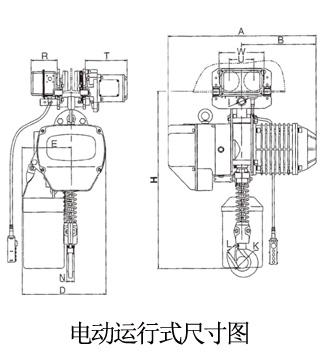 龙升3吨单链单速环链电动葫芦电动运行式尺寸图