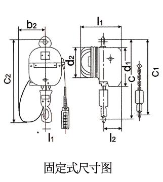 龙升PK型环链电动葫芦固定式尺寸图