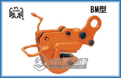 鹰牌BM型无伤横吊钢板钳