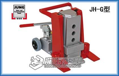 JH-G型爪式千斤顶