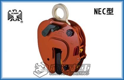 NEC型竖吊无伤钢板起重钳