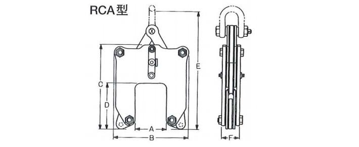鹰PaiRCA型钢轨起吊用夹钳尺寸图